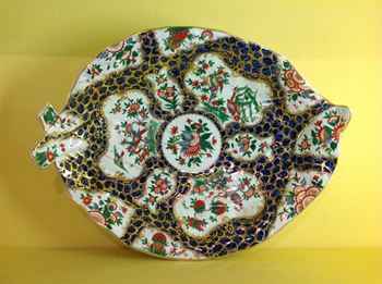 An exceptionally fine Worcester leaf shaped dish