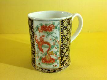 A Chelsea Derby mug
