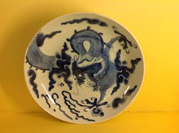 A Chinese saucer dish