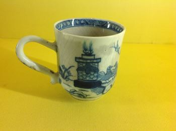 An unusual Chinese Export coffee cup