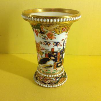 A Spode spill vase