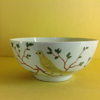A very rare Worcester bowl