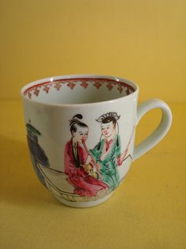 A Chaffer's Liverpool coffee cup