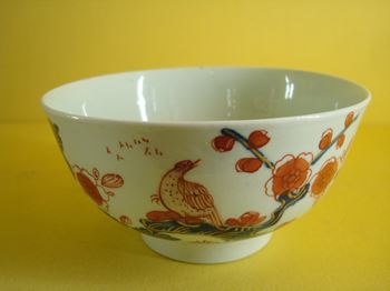A Vauxhall small round bowl