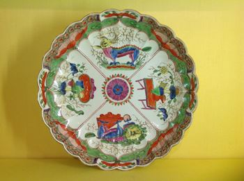 A Worcester fluted saucer dish