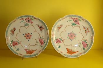 A pair of Chelsea lobed dishes