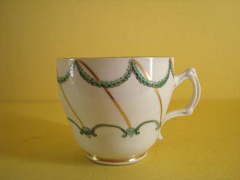A rare Bristol coffee cup